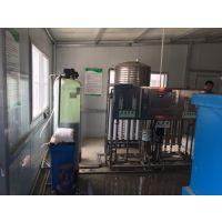 呼伦贝尔肉羊养殖屠宰污水处理/兴安盟重金属废水处理装置设计