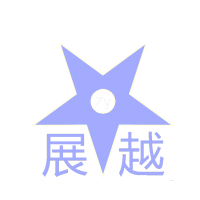广州展越演艺器材有限公司
