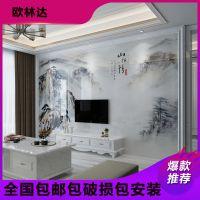 新中式山水大理石简约墙瓷砖背景墙微晶石现代电视机金属边框大气