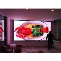 山东滨州室内LED显示屏户外全彩LED显示屏公司测试与评价