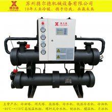 反应釜低温-35度 携尔德 乙二醇低温冷水机 低温冷冻机