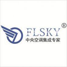 苏州天翔机电工程有限公司