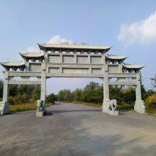泸州市农村石牌坊定做厂家供应