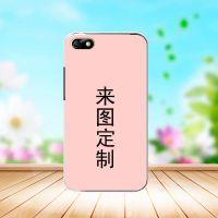 华为荣耀Chel-CL20手机壳畅玩4X保护套diy麦芒5 来图定做MLA-AL10