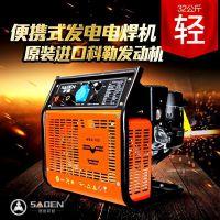 萨登180A永磁汽油发电电焊一体机3.2焊条小型便携式