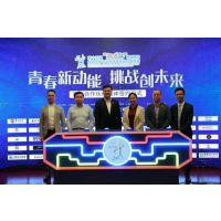 上海房地产开盘活动策划公司,开盘仪式策划公司