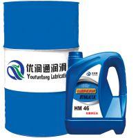 优惠销售工程机械液压油 46号抗磨液压油 优润通
