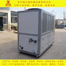 江苏镀膜冰水机 水循环温度控制机 风冷式镀膜冷水机 20匹