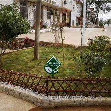 安阳防腐护栏竹篱笆 竹子护栏 竹栅栏竹围栏碳化木护栏正万品牌