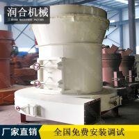 小型制碳生产线 炭粉磨粉机 立式磨粉机 超细 多型号