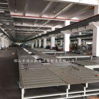 广东厂家直销链板输送线 链板流水线 用于货物运输车间流水 非标