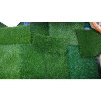 辽宁省鞍山市人工草坪多少钱一平米环保地毯供应
