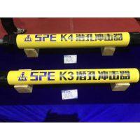 开山K4高风压凿岩冲击器115孔径的打孔利器