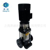 承赫增压泵CDL4-7C立式多级离心泵地下水增压泵承赫水泵