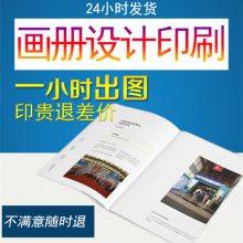 印刷宣传画册定制-印刷宣传画册-盈联印刷质量过硬