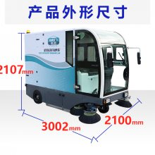 凯叻驾驶式扫地机S20 市政物业环卫清扫车
