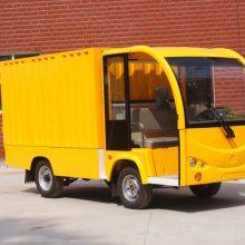 电动载货车、电动游览车、游览观光车、旅游观光车
