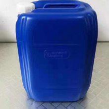 AN-354锅炉清洗剂 近期要涨价,厂家直供发货快,酸(碱)性清洗剂