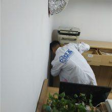 房屋检测甲醛-武汉甲醛检测-好又佳环保科技