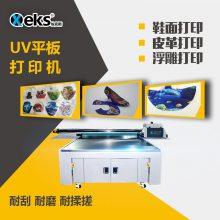 pu渐变色打印 立体浮雕数码uv平板打印机eks埃克斯皮革印花机