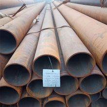 结构网架管Q345B350*16/450*20厚壁无缝钢管厂家价格