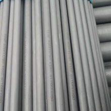 厚壁S34779不銹鋼管 TP347H不銹鋼電廠專用管