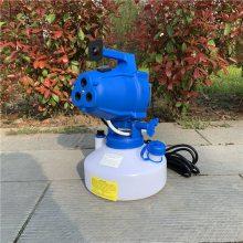便携式电动喷药机 志成4升气溶胶超低喷雾器 卫生防疫消毒喷雾器