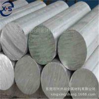 2024铝棒 国标2024T4硬质合金铝棒 铝棒厂家直销