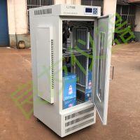 MGC-150人工气候箱恒温恒湿光照程序控制植物发芽箱种子培育箱
