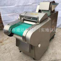 小型全自动电切菜机 商用食堂饭店切菜机 不锈钢切菜机