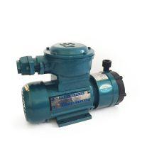 厂家直销MDH型PP塑料防爆耐酸碱耐腐蚀磁力泵