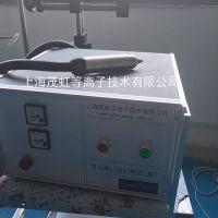 上海常压等离子表面处理机 塑料改性 led等离子清洗机厂家
