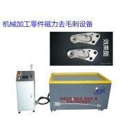 家具五金件抛光去毛刺方法机械代替人工操作(220V)