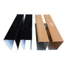 广东厂家直销吊顶天花木纹铝方通装饰材料规格40*20mmU型铝方通
