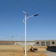 为什么选择太阳能路灯杆——厂家供应沧州 邯郸 各种户外照明灯具