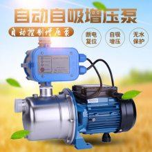 厂家直销 家用离心自吸水泵凌霄ABJZ卧式不锈钢自动增压泵喷射泵