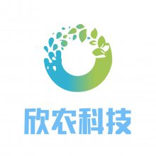 武汉欣农科技有限公司