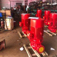 高扬程大流量3CF一对一AB签消防泵XBD10.5/70G-L 隔膜式气压罐机组