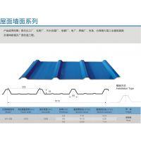 上海新之杰YX25-200-1000型彩钢墙面板可加工定制