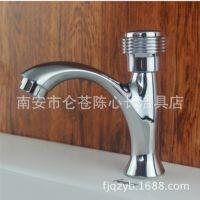 【批发销售】水暖五金 单把单孔单水合金洗手盆龙头开平水龙头