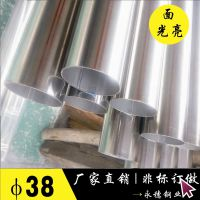 市政工程供应高质量不锈钢管,国标304不锈钢圆管 方管 其他型号