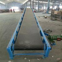 生产销售装卸车皮带输送机 600宽袋装木屑颗粒皮带输送机