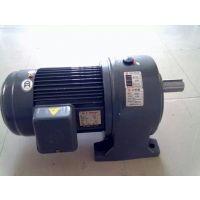 立式齿轮减速机GV28-750W-15S工厂直销
