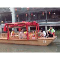 殿宝木船供应手划船 景区观光木船 电动旅游船 餐饮木船