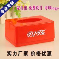厂家直销定制餐饮饭店广告纸巾盒贷款赠品纸巾抽塑料纸抽盒批发
