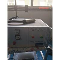 等离子表面清洗机 喷码前处理设备 上海等离子表面处理器厂家