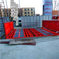重庆建筑工地用洗轮机合作共建