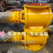 河北沧州泊头现货供应 方口卸料器 圆口卸料器 星型卸灰阀 不锈钢卸料器