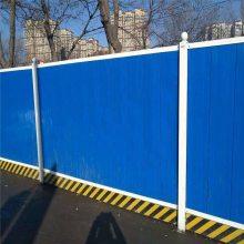 彩钢围挡哪家买 彩钢平面围挡 马路围栏