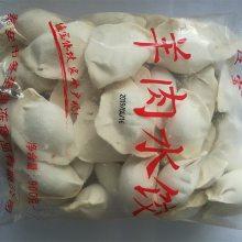 速冻水饺皮-速冻水饺-冬至速冻(查看)